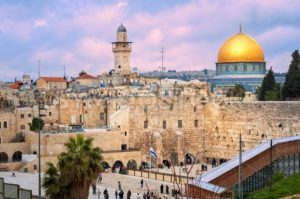 Western Wall and The Dome of the Rock, Jerusalem, Israel - GlobePhotos