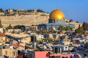 Golden Dome of the Rock Mosque, Jerusalem, Israel - GlobePhotos - royalty free stock images