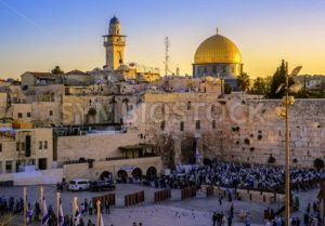 The Western Wall and Golden Dome mosque, Jerusalem, Israel - GlobePhotos - royalty free stock images