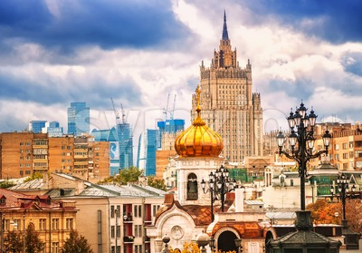 Skyline of Moscow, Russian Federation Stock Photo