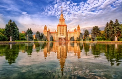 Moscow State University Building, Russian Federation Stock Photo