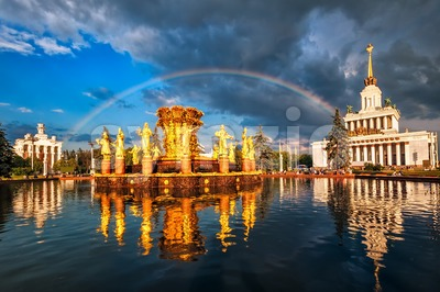National Exhibition Center, Moscow, Russia Stock Photo