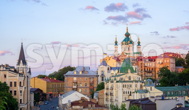 Kiev, Ukraine, Andriyivskyy Descent street and the domes of St Andrew's Church in historical Old Town