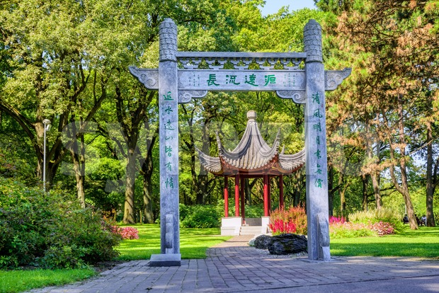 Chinese pavilion and garden in Riga, Latvia Stock Photo